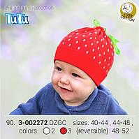 Шапка для девочки арт.90. 3-002272