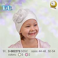Шапка для девочки арт. 3-002273