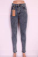 Женские турецкие серые  джинсы больших размеров