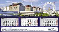 Печать календарей, фото 1