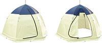 Палатка зимняя COMFORTIKA зонт AT06 Z-2