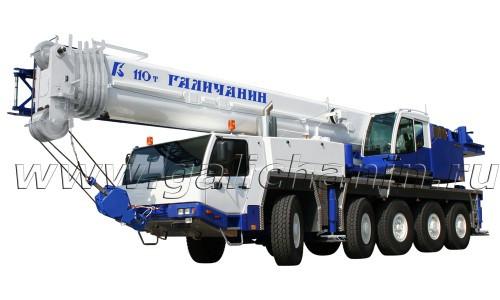 Автокран ГАЛИЧАНИН КС-99713 г.п. 110 тонн
