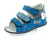 Летняя детская обувь Шалунишка арт.TS-5690 (Размеры: 24-29)