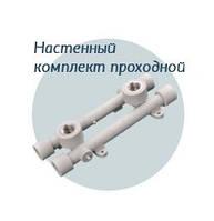 """Настенный комплект для смесителя, проходной 20х1/2"""", полипропилен"""