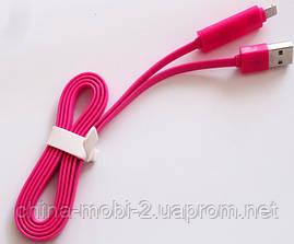 USB-кабель - трансформер для iPhone 5 6 + microUSB, плоский, фото 3