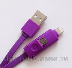 USB-кабель - трансформер для iPhone 5 6 + microUSB, плоский, фото 2