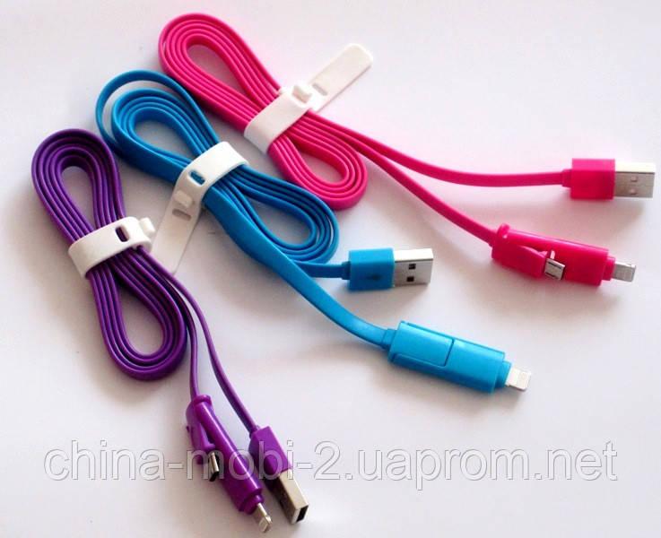 USB-кабель - трансформер для iPhone 5 6 + microUSB, плоский