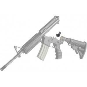 Устранитель люфта FAB Defense для M16\M4\AR15 ц:black