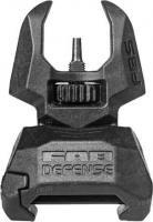 Мушка складная FAB Defense ц:black