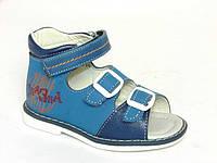 Обувь летняя для мальчика Шалунишка арт.TS-5700 (Размеры: 20-25)