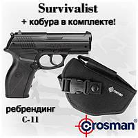 Пневматический пистолет Crosman C11 с фирменной кобурой в комплекте (Crosman Survivalist)