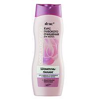 Курс глубокого очищения для волос Шампунь-пилинг для жирных волос с фруктовыми кислотами 500 мл.