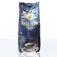 Кофе Milaro CREMA зерно 1 кг