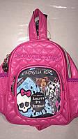 Рюкзак monster high розовый, фото 1