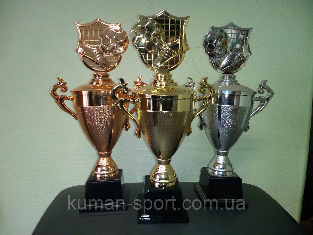 Кубок универсальный  бутса+мяч G,S,B,Н-34см,D-110мм