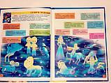 Астрономия. Энциклопедия окружающего мира, укр, фото 2