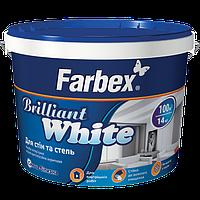 "Краска Farbex для стен и потолков белоснежная ""Brilliant White"" (Брилиант Вайт), 1.4 кг"