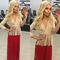 """ЦЕНА ШОК!!! Шикарное вечернее платье в пол """"Красное с бежевым"""" 42-60р РАСПРОДАЖА!!!"""