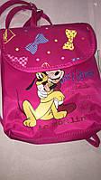 Детский розовый рюкзак le moulin