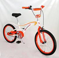 Детский велосипед 20 дюймов 152021, со звонком, зеркалом