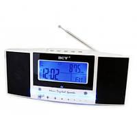 Часы 792 LCD, радио FM, USB, SD