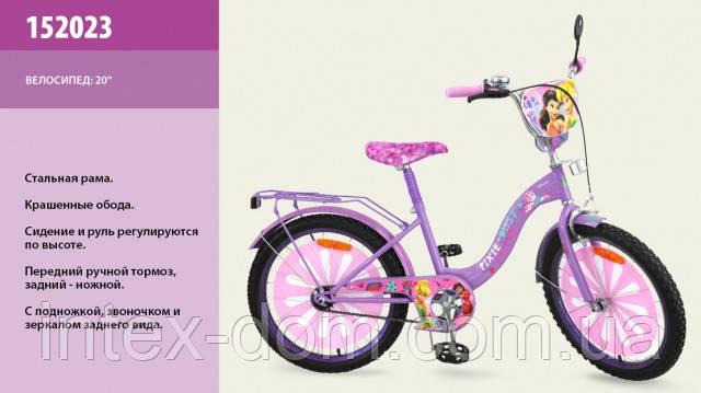 Детский велосипед 20 дюймов 152023, со звонком, зеркалом, руч.тормоз