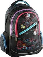 Рюкзак Kite Monster High  563К