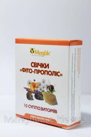 Свечи Фито - прополис ТМ Медок, упаковка 10шт