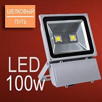 Светодиодный LED прожектор 100вт