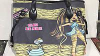 Детская сумка High Cleo de nile