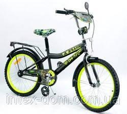 Велосипед 20« детский 152028 со звонком, зеркалом, руч. тормоз