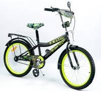 Велосипед 20« детский 152028 со звонком, зеркалом, руч. тормоз, фото 1