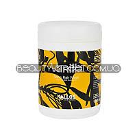 Маска для сухих волос Kallos Vanilla Shine Hair Mask , 1000 мл