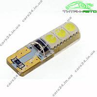 Лампа светодиодная 12V T10 W5W 6SMD 5050 Silicone cover + обманка. Белый (10265)., фото 1