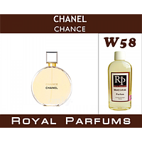 Духи на разлив Royal Parfums 100 мл Chanel «Chance» (Шанель Шанс)