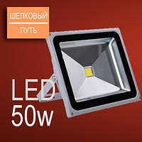 Светодиодный LED прожектор 50вт Теплый белый