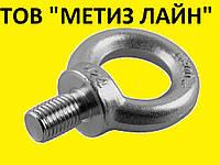 Болт с кольцом 16х20 DIN 580 (рым болт)