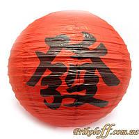 Китайский фонарь с иероглифом Богатства, красный