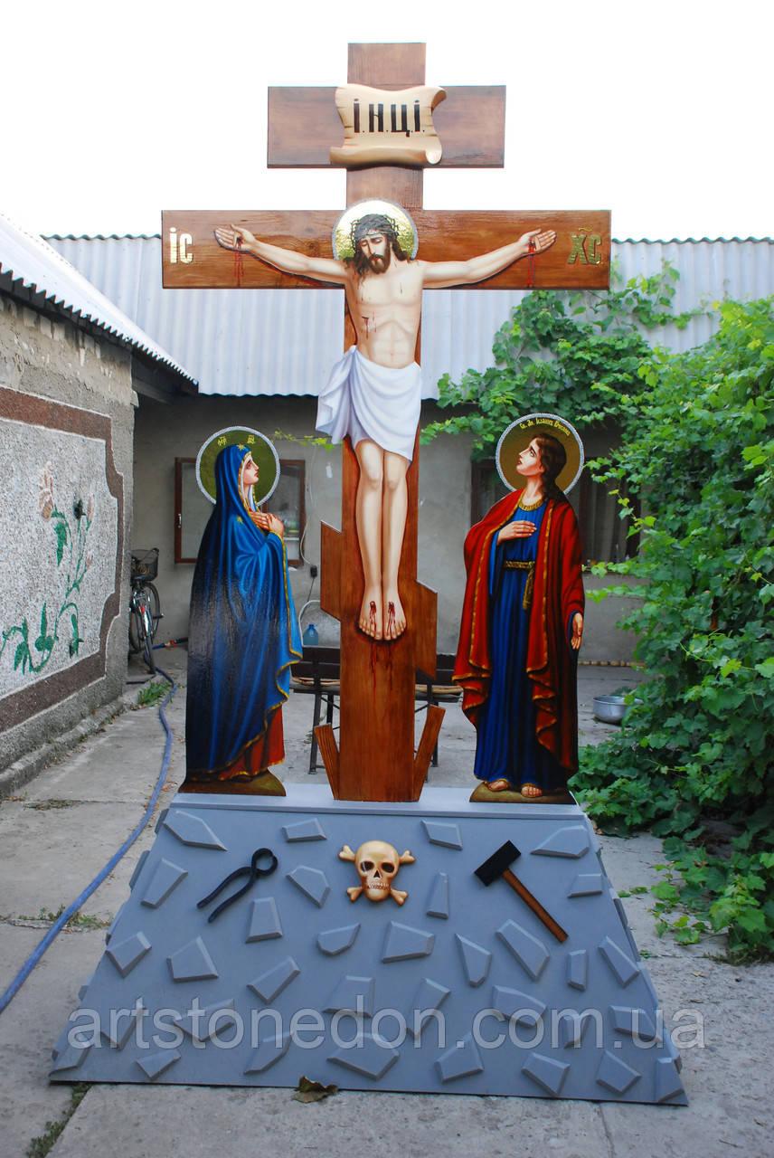 Голгофа писаная для храма. Крест с распятием и предстоящими