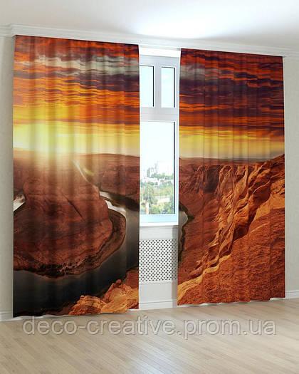 Фотошторы каньон лучшие пейзажи