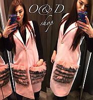 Стильная женская жилетка с меховыми карманами, розовый цвет