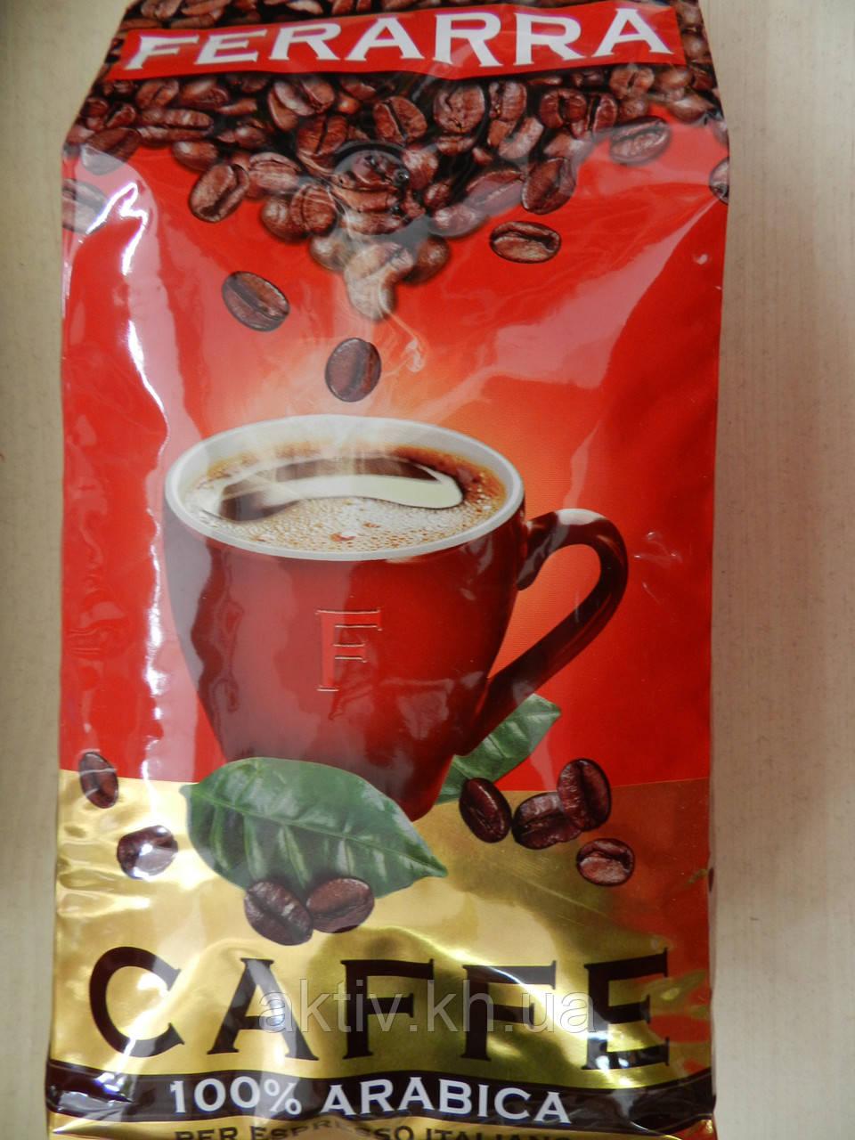 Кава Ferarra