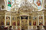 Голгофа писаная для храма. Крест с распятием и предстоящими, фото 4