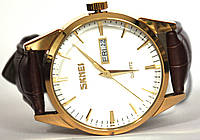 Часы Skmei 9073CL white