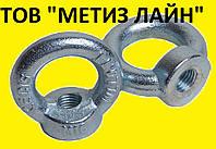 Гайка с кольцом М6 DIN 582 (рым гайка)