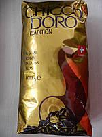 Chicco Doro кофе