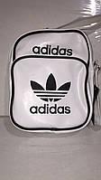 Подростковая сумка adidas белая