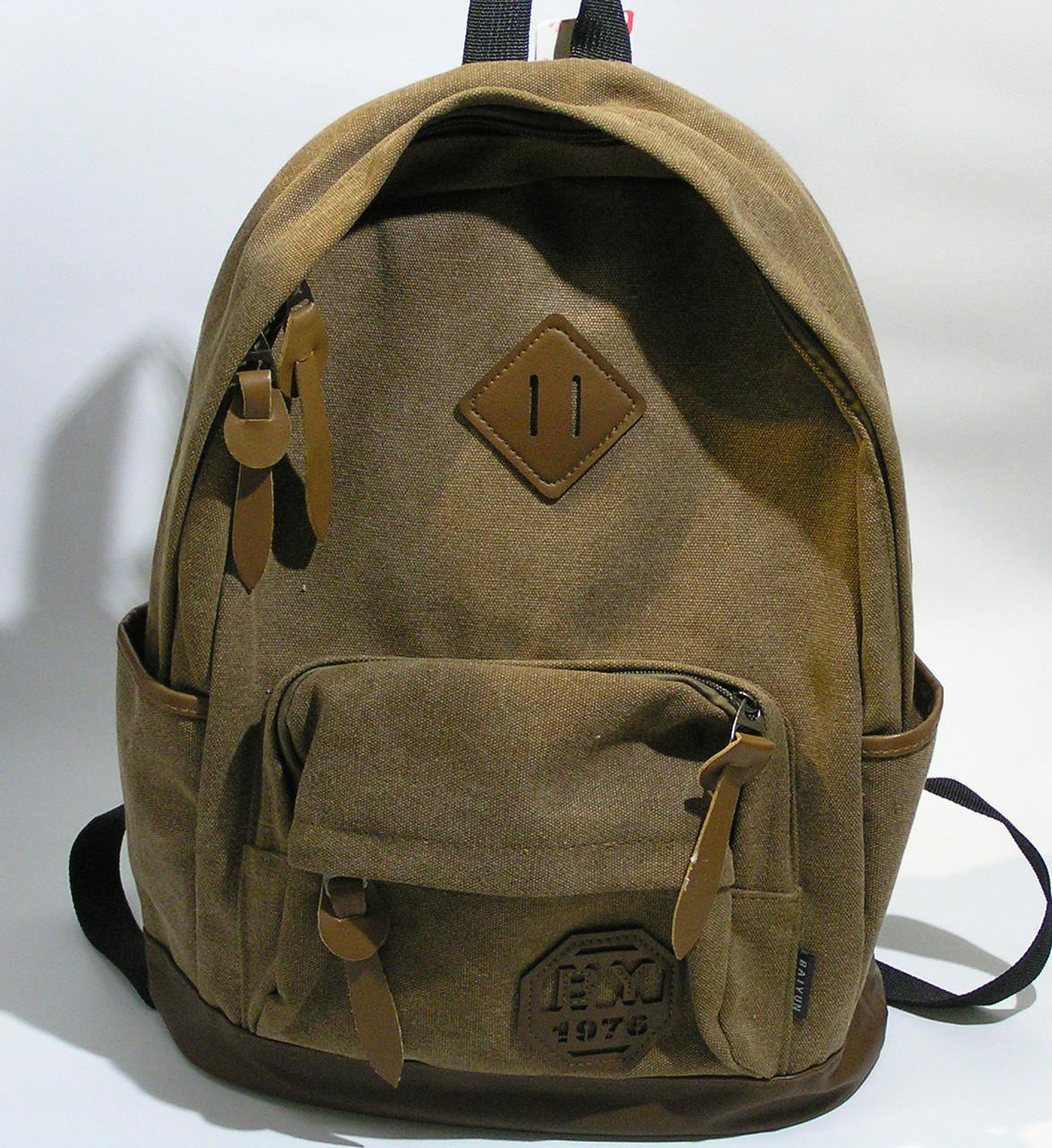 Вместительный рюкзак. Школьный рюкзак. Модный рюкзак. Портфель для школьника. Удобный. Код: КТМ286.