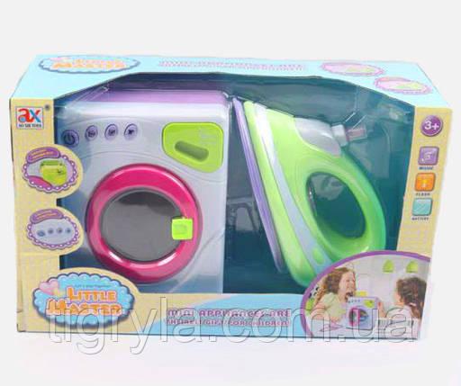 Стиральная машинка и утюг - детский игровой набор, фото 2