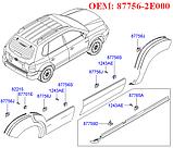 Клипса крепления молдинга порога Hyundai ix35/Tucson '04-, Elantra,Santa Fe, Sonata, ix55 Veracruz 87756-2E000, фото 2